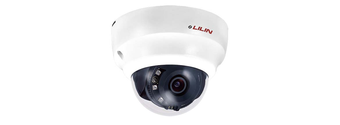 Lilin hd 30m ir range fixed lens dome ip camera 1 publicscrutiny Images
