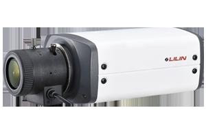 5MP Day & Night IP Box Camera