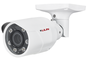 4MP Day & Night Auto Focus IR Bullet IP Camera