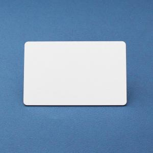 Mifare white card