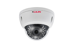 5MP Day & Night IR Vandal Resistant Dome AHD Camera