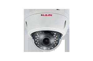 5MP Day & Night IR Vandal Resistant Dome  AHD Camera