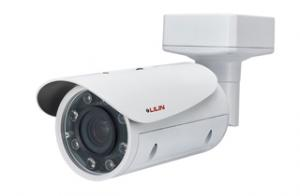 Auto Focus Outdoor Bullet IR IP Camera